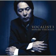 Vocalist 3 [Limited Edition] (Japan)