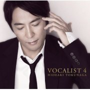 Vocalist 4 [Limited Edition] (Japan)