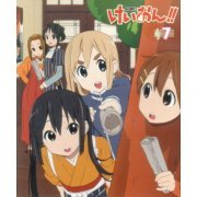 K-ON! 7 [Limited Edition] (Japan)