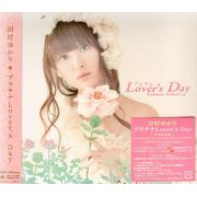 Platinum Lover's Day (Japan)