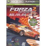 Forza Motorsport 2 (Platinum Hits)  preowned (Asia)