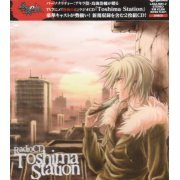 Togainu No Chi Radio CD (Japan)