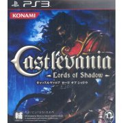 Castlevania: Lords of Shadow (Japanese language Version) (Asia)