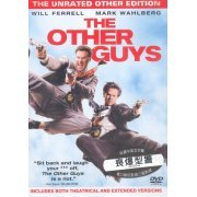 The Other Guys (Hong Kong)