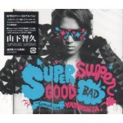 Supergood Superbad [Type B] (Japan)