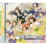 The Idolm@ster 2 The World Is All One (Japan)