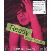 Ready [CD+DVD Limited Edition] (Japan)