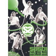 SS501 Special Event Tour: Heart To Heart [Taiwan Version] (Hong Kong)