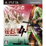 Samurai Dou 4 (Japan)