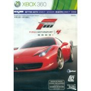 Forza Motorsport 4 (Asia)