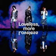 Loveless More Loveless [Jacket B] (Japan)