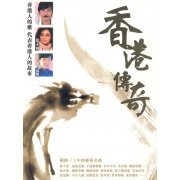 Hong Kong Legend [6CD] (Hong Kong)