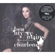 Beauty Remains [Version 2 CD+DVD] (Hong Kong)