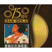 Faye Wong Live In Concert [15th Anniversary 24K Gold Limited Edition] (Hong Kong)