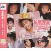 Golden Best Yoshie Kashiwabara - EMI Years (Japan)