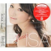 Lasei [CD+DVD Limited Edition] (Japan)