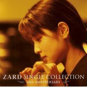 Zard Single Collection - 20th Anniversary (Japan)
