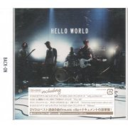 Hello World [CD+DVD] (Japan)