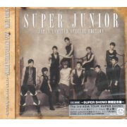 Super Junior Japan Limited Special Edition - Super Show3 Kaisai Kinen Ban (Japan)