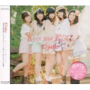 Kiss Me Aishiteru [CD+DVD Limited Edition Type A] (Japan)