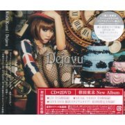 Dejavu [CD+DVD Limited Edition] (Japan)