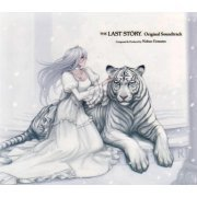 The Last Story Original Soundtrack (Japan)