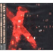 Myth The Xenogears Orchestral Album (Japan)
