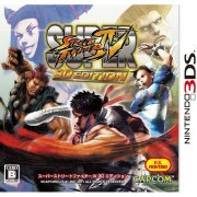 Super Street Fighter IV: 3D Edition (Japan)