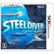 Steel Diver (Japan)
