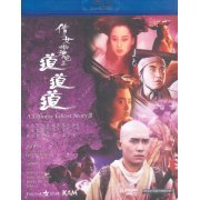 A Chinese Ghost Story III (Hong Kong)