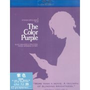 Color Purple [Collector's Edition] (Hong Kong)