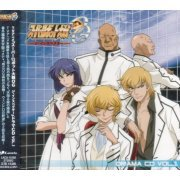 Super Robot Wars Original Generation: The Inspector Drama CD (Japan)