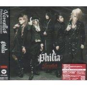 Philia [CD+DVD Limited Edition Type B] (Japan)