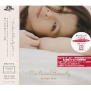 Natural Beauty [CD+DVD Limited Edition] (Japan)