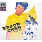 Eason Chan Cantonese Collection [2AQCD] (Hong Kong)