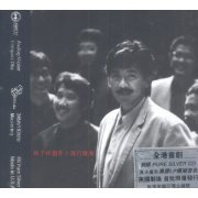 Composition And Cantopop Collection [AMCD] (Hong Kong)