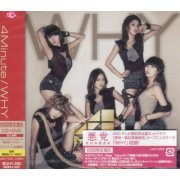 Why [CD+DVD Limited Edition Jacket B] (Japan)