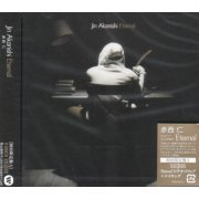 Eternal [CD+DVD Limited Edition Type A] (Japan)