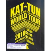 Kat-Tun No More Pain World Tour 2010 [First Press Limited Edition 3DVD] (Hong Kong)