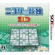 Nikoli no Sudoku 3D: 8-tsu no Puzzle de 1000-mon (Japan)