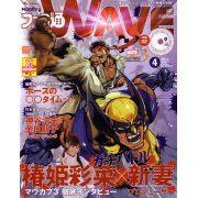 Famitsu Wave DVD [April 2011] (Japan)