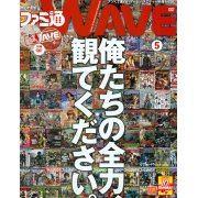 Famitsu Wave DVD [May 2011] (Japan)
