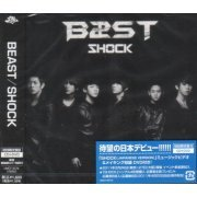 Shock [CD+DVD Limited Edition Jacket Type B] (Japan)