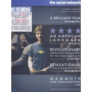 The Social Network (Hong Kong)