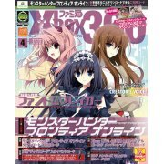 Famitsu Xbox 360 [April 2011] (Japan)