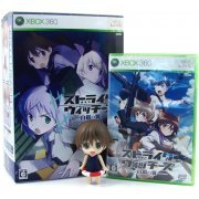 Strike Witches: Shirogane no Tsubasa [Limited Edition] preowned (Japan)