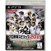 Pro Yakyuu Spirits 2011 (Japan)