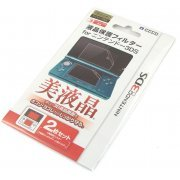 Liquid Crystal Protection Filter 3DS (Japan)