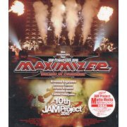 Jam Project Live 2010 Maximizer - Decade Of Evolution Live BD (Japan)