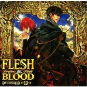Lebeau Sound Collection Drama CD: Flesh & Blood 10 (Japan)